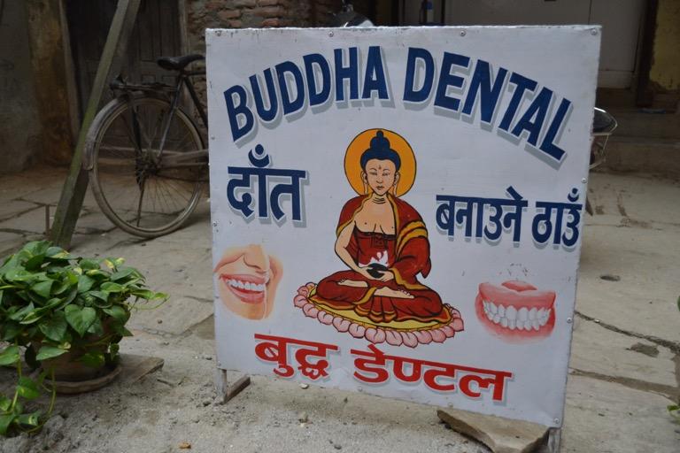 カトマンズには、仏教の寺院が建っている ダルバール広場がある。 ぼくがダルバール広場に到着するまでに、 見た人や景色を紹介します。どうぞ。
