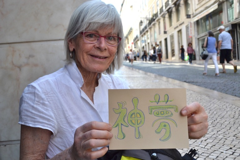 ポルトガル リスボン バスキング デザイン 日本語