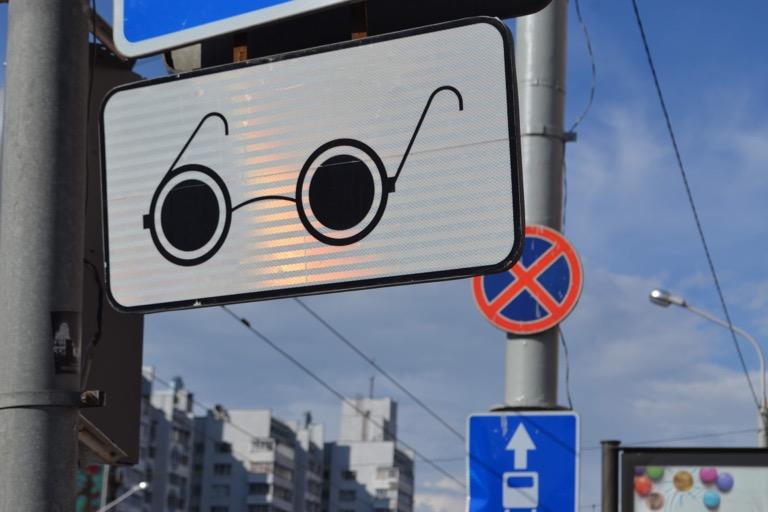 べラルーシ ミンスク つっこみなサイン