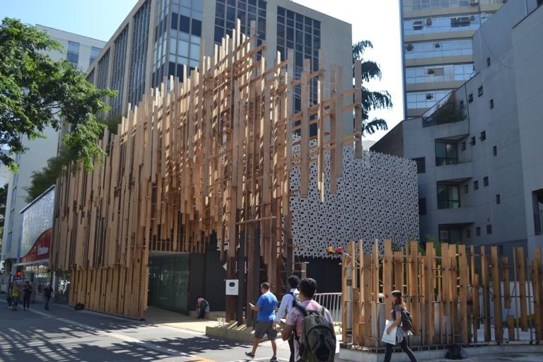 ブラジル ジャパン・ハウス サンパウロ(JAPAN HOUSE Sao Paulo)